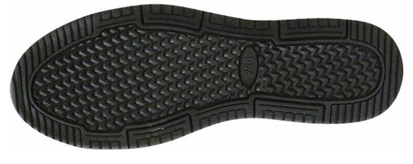 自重堂 S2153 Field Message 軽量ミドルカットセーフティスニーカー 樹脂先芯 アウトソール・靴底