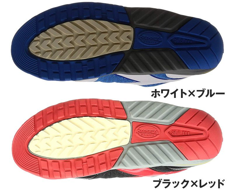 [DIADORA(ディアドラ)]安全靴 RAGGIANA ラジアナ[返品NG] 樹脂先芯 アウトソール・靴底
