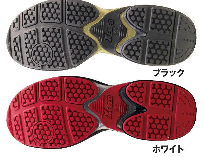 ジーベック 85131 プレミアムセフティシューズ 耐油ゴム底 樹脂先芯 アウトソール・靴底