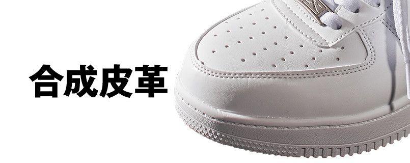 ジーベック 85141 プロスニーカー スチール先芯(男女兼用) アッパー