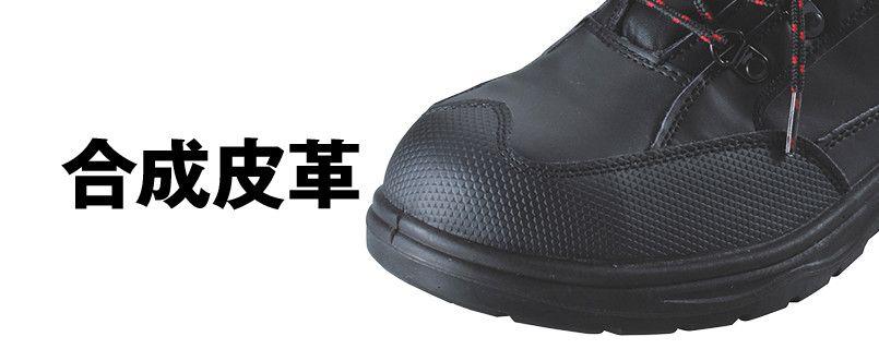 ジーベック 85205 ブーツタイプセフティシューズ 樹脂先芯 アッパー