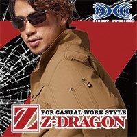Z-DRAGON 空調服