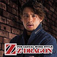 ジィードラゴン(Z-DRAGON)